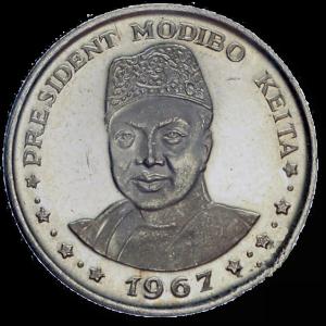 Franc malien : pièce de monnaie.